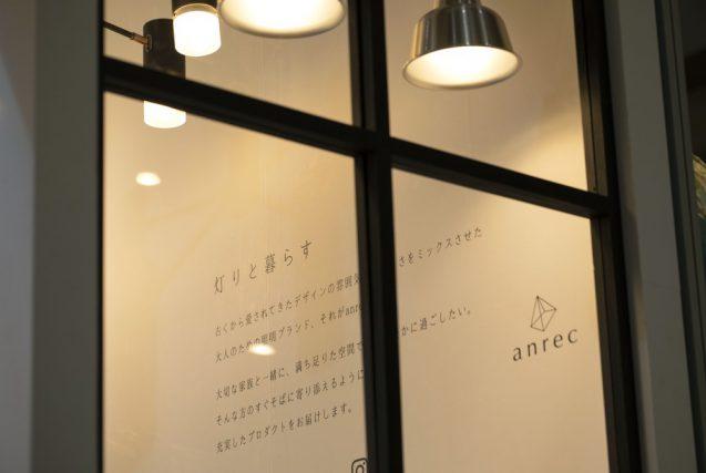 東京インターナショナルギフトショー2019に出展したanrecの展示ブース。ファサードサイド。