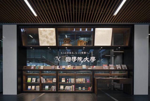 国学院大学 若木ゲートライブラリーの全景