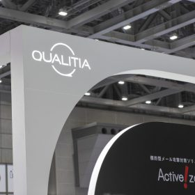 "IT-WEEK 2019 spring ""QUALITIA"""