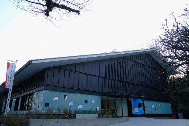 昨年大規模リニューアルから再オープンした板橋区立美術館。閑静な景観地域内にあります。