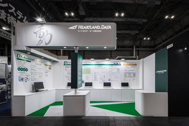 Japan IT-week kansai 2020 ハートランドデーターブース。正面より