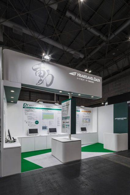 Japan IT-week kansai 2020 ハートランドデーターブース。左側より