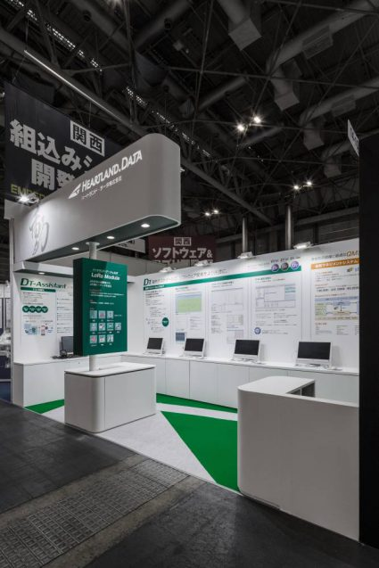 Japan IT-week kansai 2020 ハートランドデーターブース。右側より
