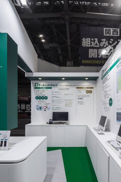 Japan IT-week kansai 2020 ハートランドデーターブース。内部インフォグラフィック