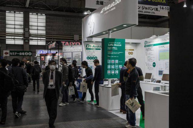 Japan IT-week kansai 2020 ハートランドデーターブース。会場の様子