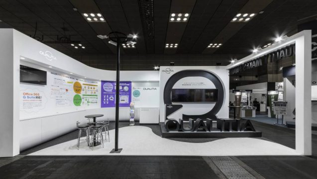 Japan IT-Week 2020 関西 QUALITIA booth 全景