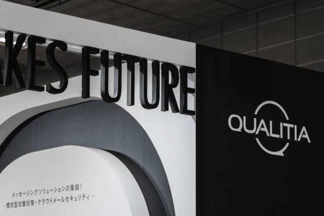 Japan IT-Week 2020 関西 QUALITIA booth サイドサイン