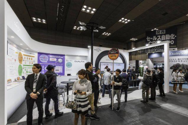 Japan IT-Week 2020 関西 QUALITIA booth 会場の様子全景その2