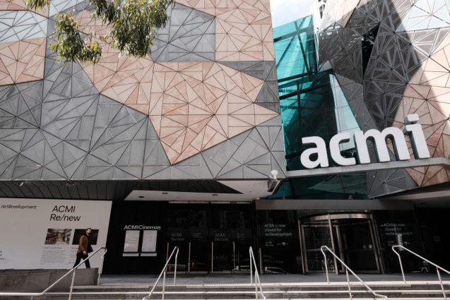 ムービングイメージ博物館(ACMI) は、映画やテレビ、デジタルイメージなどの映像と動画に特化した世界初の博物館