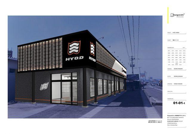 店舗設計デザイン_パース作成