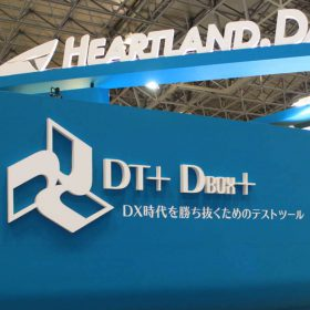 Heartland.Data – DT+Launch / VI Development