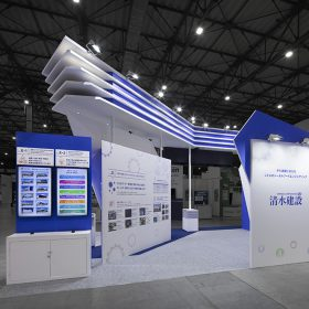 保護中: SHIMIZU CORPORATION total produce of the exhibition booth 2020-2021